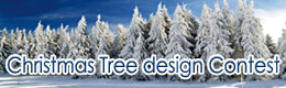 Christmas Tree Design Contest