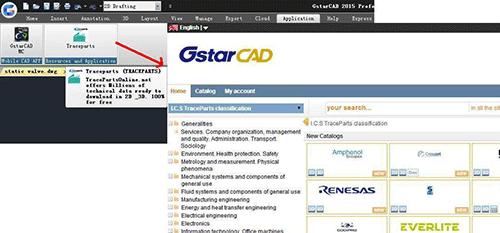GstarCad partnership